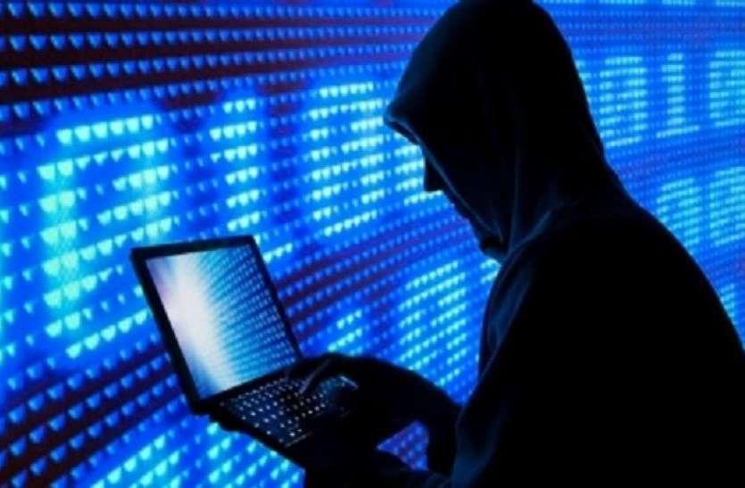पुलिस की नजर में ऑन लाइन ठगी के मामले असंज्ञेय अपराध