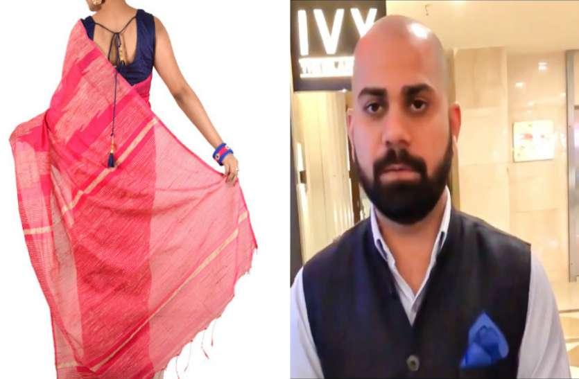 गुरूग्राम की महिला का साड़ी पहनना दिल्ली के रेस्टोरेंट नहीं आया रास, स्टाफ ने नहीं दी एंट्री