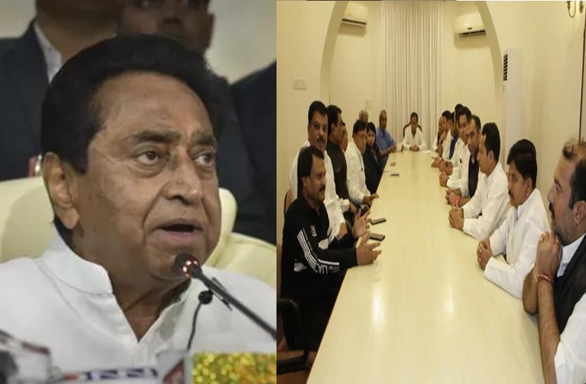 MP Politics :  सीएम की आपात कैबिनेट बैठक जारी, मंत्री बोले - सरकार पर कोई संकट नहीं