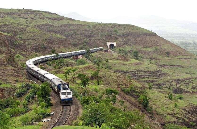 train accident news