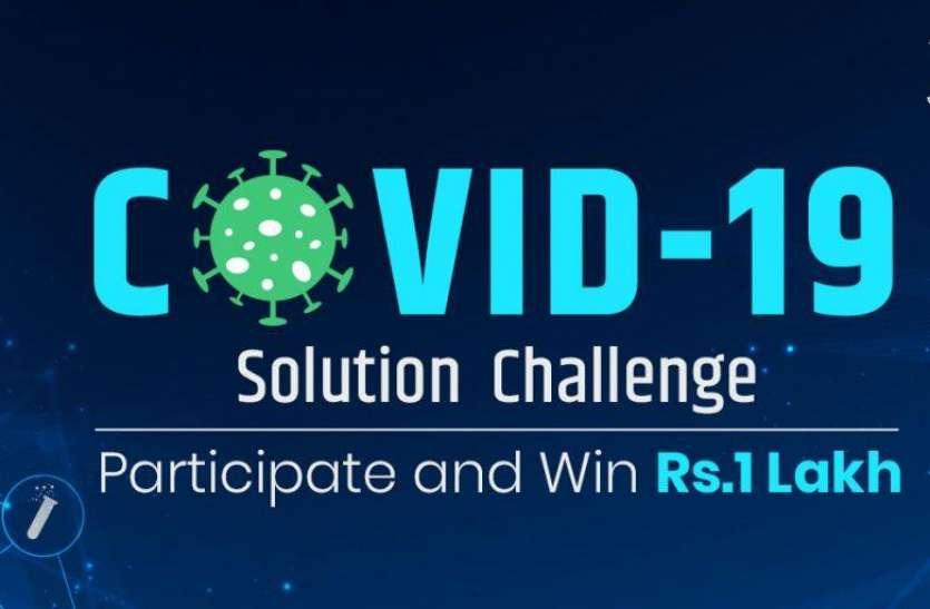 Coronavirus से देश को बचाने का शानदार आइडिया लाओ, 1 लाख रुपये का इनाम ले जाओ
