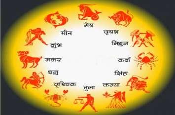 Daily Horoscope 2020 : मिथुन,कर्क ,कन्या राशिवालों का हाल जाने कैसा रहेगा दिन