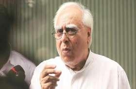 Political Crisis: कांग्रेस नेता कपिल सिब्बल बोले- फ्लोर टेस्ट पर फैसला विधानसभा अध्यक्ष लेंगे