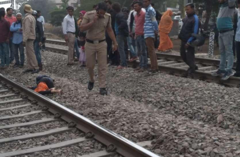 शौच के लिए शौचालय की ओर जा रही थी किशोरी, ट्रेन के झटके से नीचे गिरी, मौत
