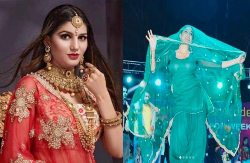 Sapna Choudhary Marriage: जल्द दुल्हन के जोड़े में नजर आएगी सपना चौधरी ! इस एक्टर से की सगाई