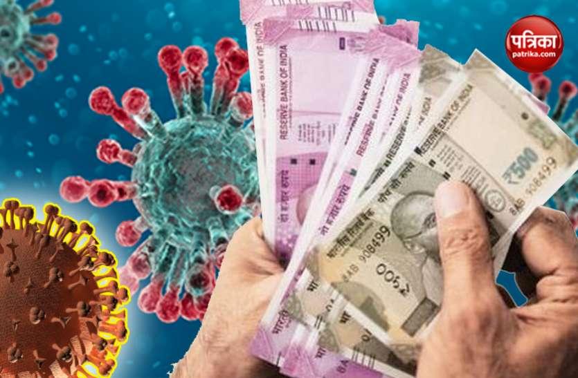 करेंसी नोटों से भी Coronavirus फैलने का खतरा, रिजर्व बैंक ने बताया बचने का तरीका