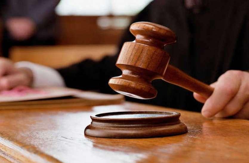 मृतक के नाम पर बैंक से उठाई केसीसी,कोर्ट ने सुनाया दो साल का सश्रम कारावास