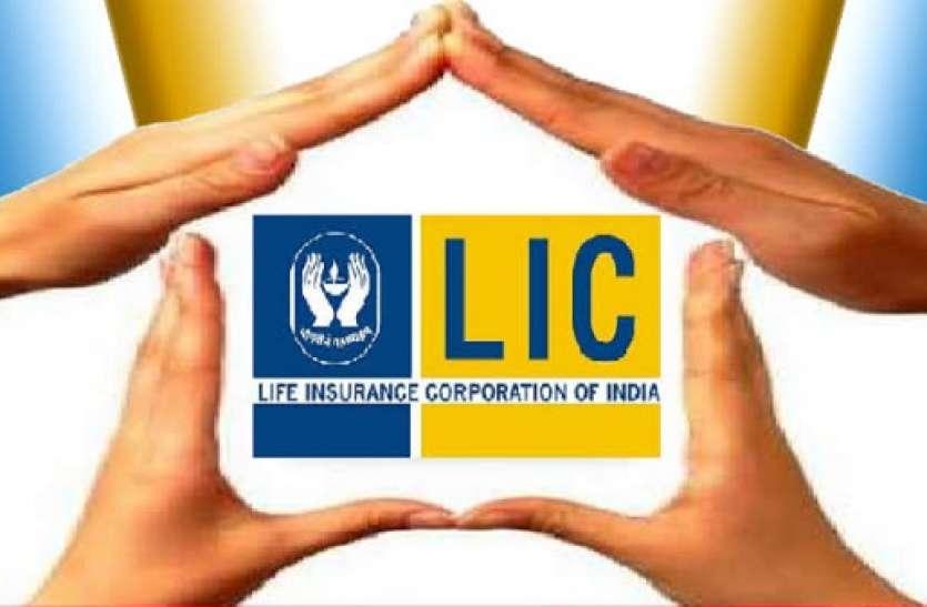 IPO जारी होने से पहले LIC के बारे में बड़ा खुलासा, 11 लाख करोड़ की है मार्केट वैल्यू
