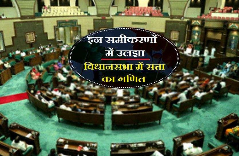MP Political Crisis: सरकार के पास फ्लोर टेस्ट पर रिव्यु याचिका का विकल्प मौजूद, आज होगा तय