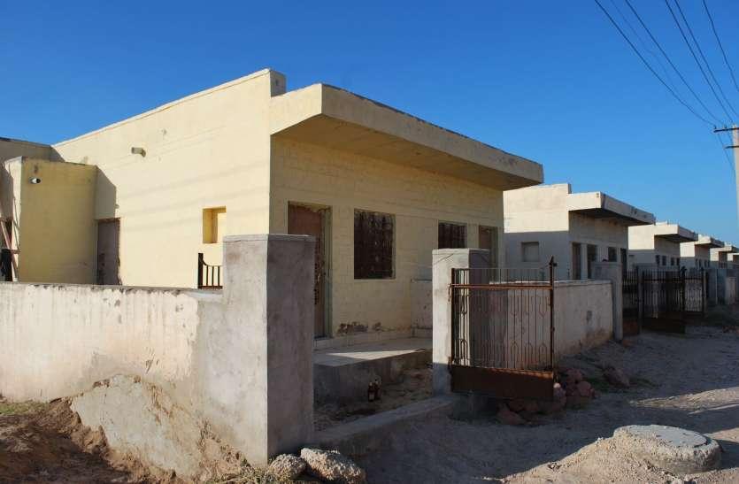 अपने घर का सपना होगा पूरा, बनेंगे 225 मकान