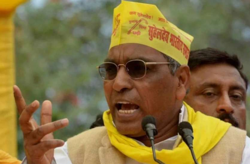 यूपी की जनता भारतीय झूठ पार्टी को सिखाएगी सबक : ओमप्रकाश राजभर