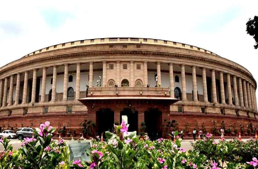 संसद में उठा राजस्थान में अवैध बजरी खनन का मुद्दा, स्वतंत्र एजेंसी से जांच करवाने की मांग