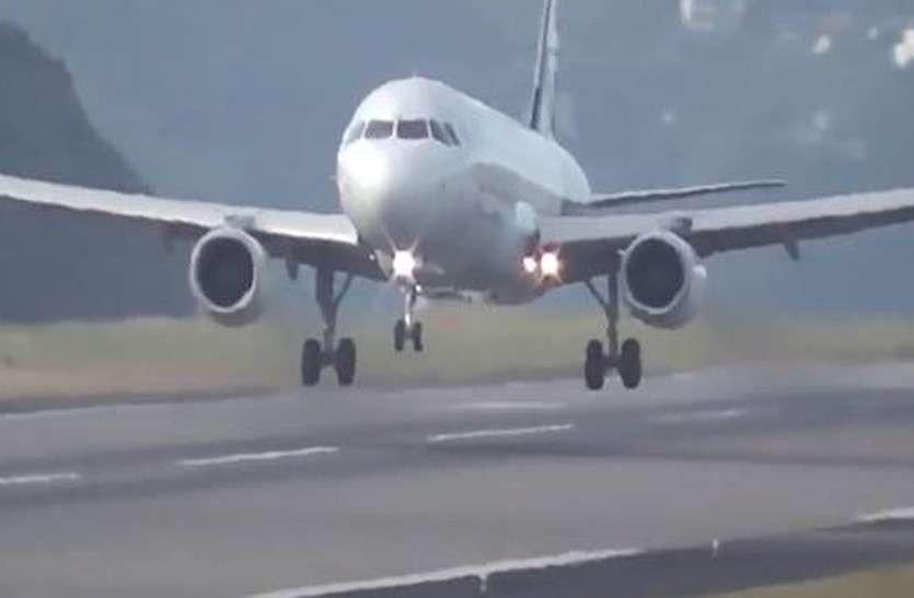 हवाई सफर शुरू जरूर हुआ, लेकिन बुकिंग्स गिनी-चुनी