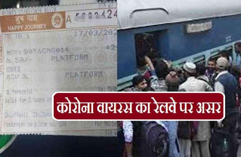 रेलवे रिजर्वेशन— एसी कोच के टिकटों की सबसे ज्यादा डिमांड