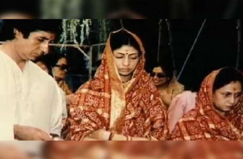 अमिताभ बच्चन की बेटी श्वेता नंदा ने क्यों बनाई बॉलीवुड से दूरियां, जाने इसके पीछे की सच्चाई