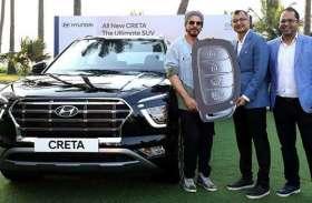 2020 Hyundai Creta पाकर खुश हुए शाहरुख़ खान, कंपनी ने किया डिलीवर