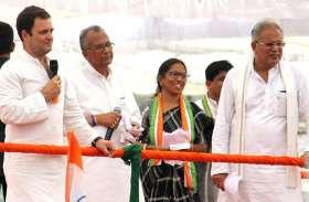 कांग्रेस संगठन में बड़े फेरबदल के साथ जिलाध्यक्षों की नियुक्ति, CM की करीबी तुलसी को मिली भिलाई शहर की कमान