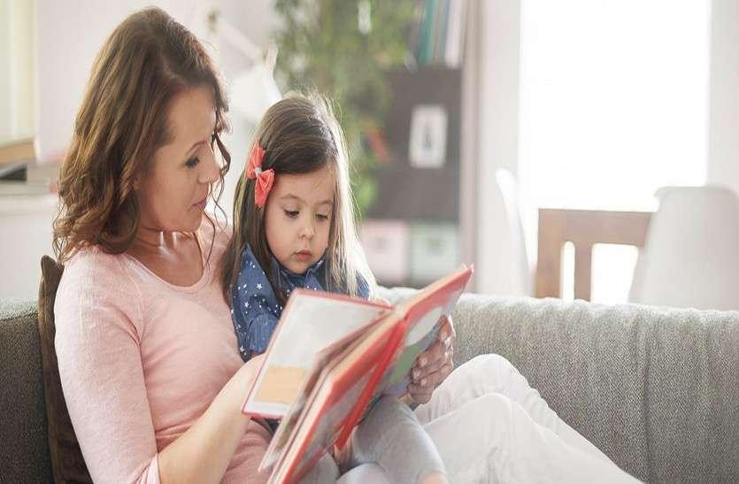 बच्चों की हो पुस्तकों से दोस्ती