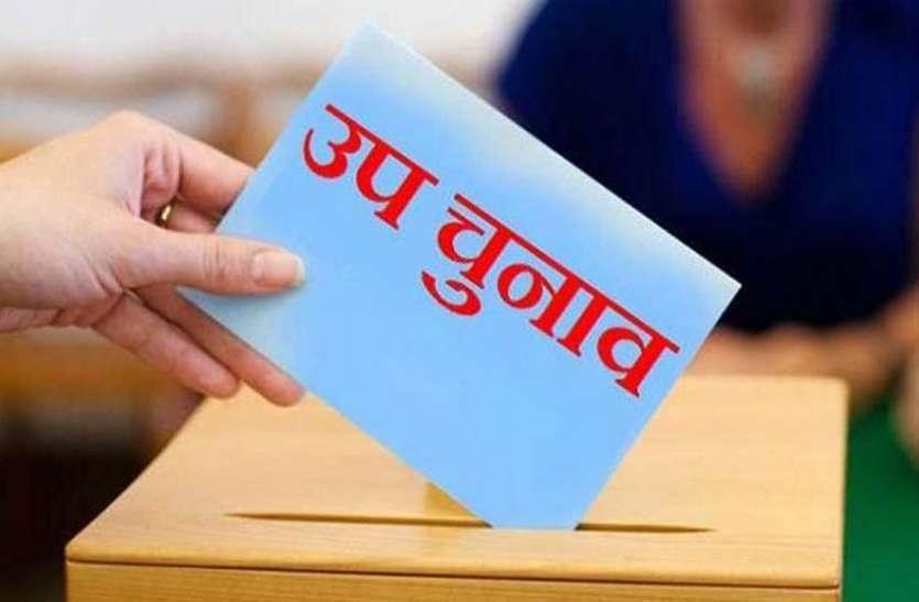 प्रदेश की रिक्त हुईं 6 विधानसभा क्षेत्रो में उप चुनाव की तैयारी शुरु