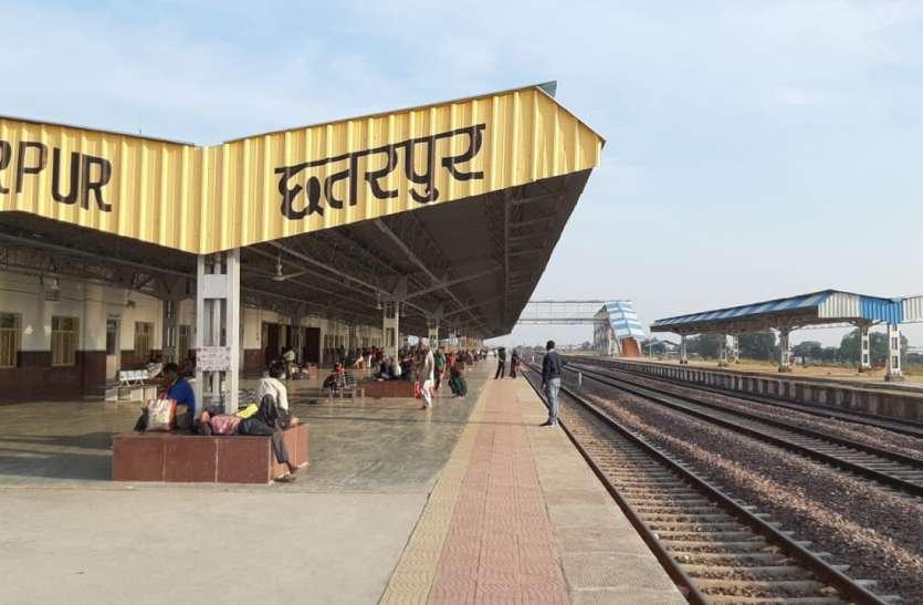 27 अप्रैल से खजुराहो से कुरूक्षेत्र के लिए रवाना होगी ट्रेन