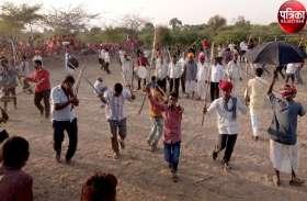 VIDEO : गांवाशाही गेर नृत्य में थिरके युवाओं के कदम
