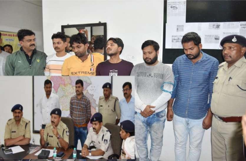 पुलिस के हत्थे चढ़ा अंतरराज्यीय गिरोह, एटीएम मशीन से छेड़छाड़कर चुरा ले जाते थे हजारों रुपए