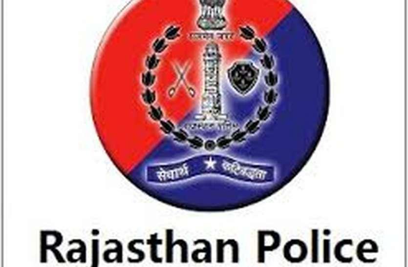 पुलिस की आउटडोर व पदोन्नति परीक्षा स्थगित करने के निर्देश