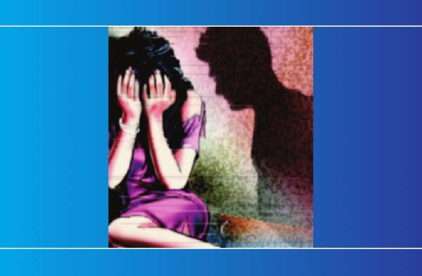 32 वर्षीय प्रशिक्षक ने 18 वर्षीय छात्रा से किया बलात्कार