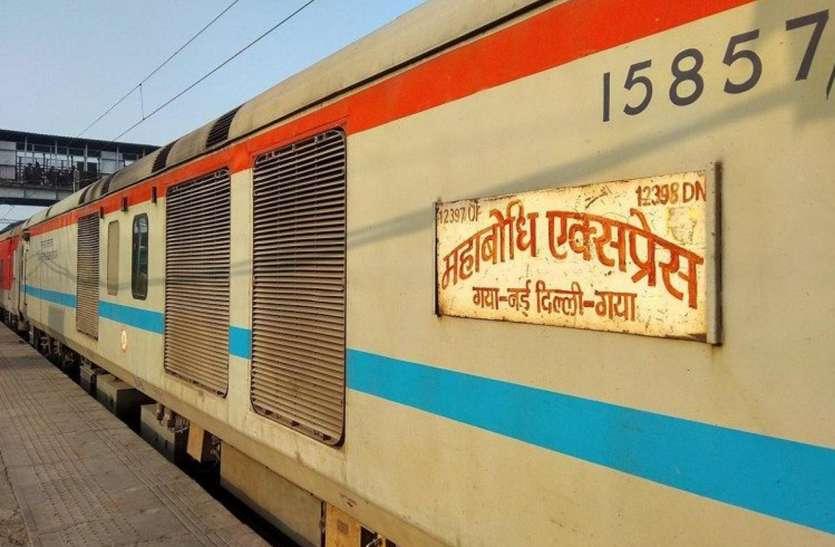 कोरोना का खौफ: ट्रेन में यात्री को आयी खांसी को उसका किया यह हाल