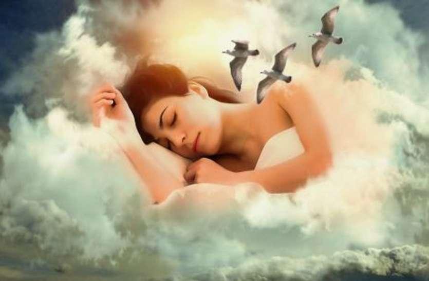 यदि आप ऐसे सपने देखते हैं तो जल्द खुलने वाला है आपकी किस्मत का ताला