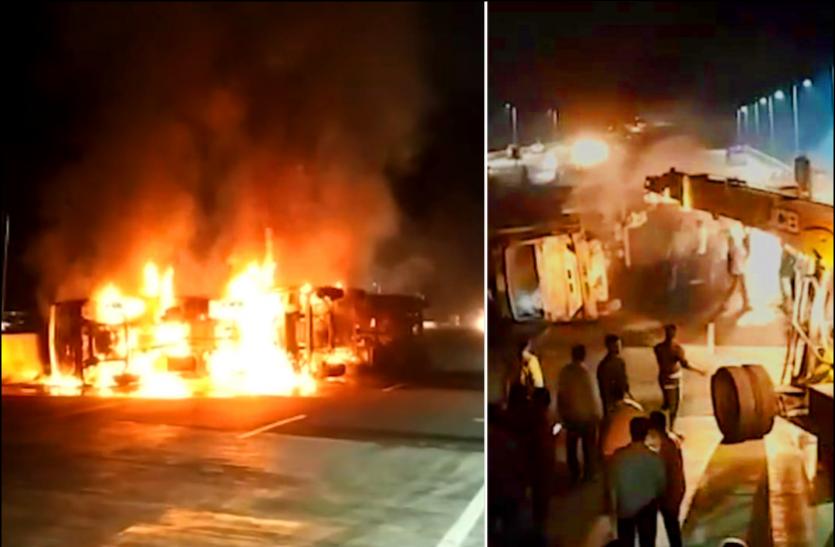 दर्दनाक सड़क हादसा : दो ट्रकों में भीषण टक्कर से लगी आग, जिंदा जले 5 लोग, मौत