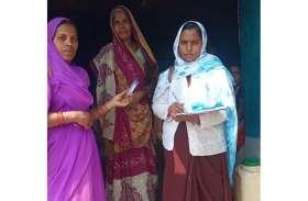 कोरोना से बचाव करने घर-घर जाकर जागरूकता फैला रहीं आशा कार्यकर्ता