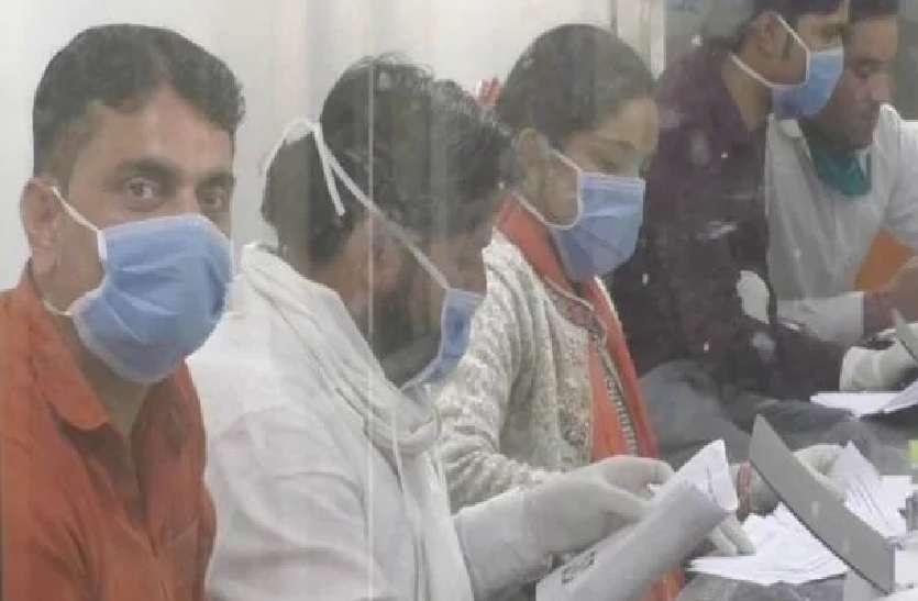 बनारस में मिले कोरोना के चार नए संदिग्ध मरीज, बीएचयू में कराया गया भर्ती