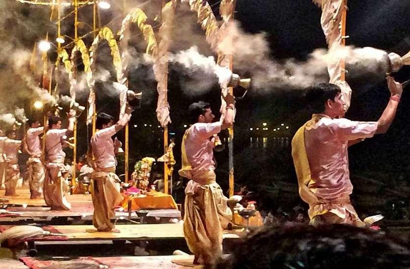 काशी में गंगा आरती में भक्तों के शामिल होने पर रोक, सिर्फ एक अर्चक करेगा पूजा