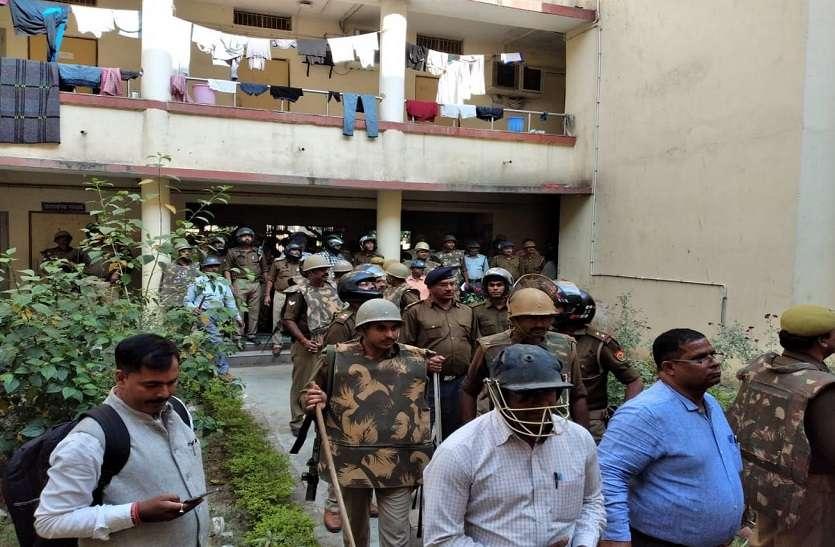 बीएचयू के दो छात्र गुटों में मारपीट पथराव, कई घायल दो को ट्रॉमा सेंटर भेजा गया