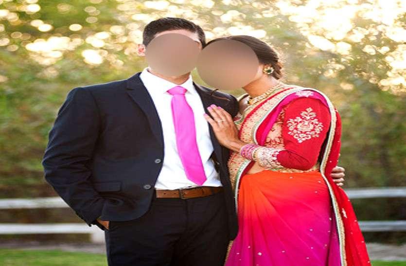 पति ने की थी पत्नी से ऐसी डिमांड, एक महीने में नहीं हुई पूरी तो घर से निकाला, रोते हुई नवविवाहिता पहुंची थाने