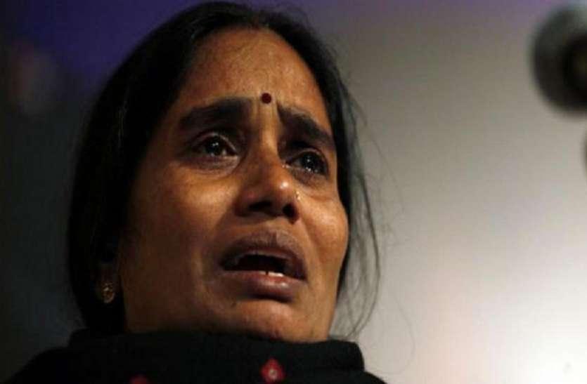 निर्भया केसः मां ने सरकार से रखी मांग, फांसी के दिन को निर्भया दिवस के रूप में मनाया जाए