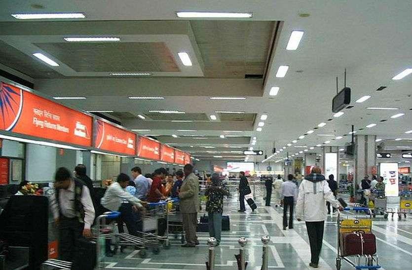 Coronavirus कतर, दुबई, ओमान, यू.ए.ई से भी यात्री अमृतसर एयरपोर्ट पर आएंगे, अलर्ट जारी