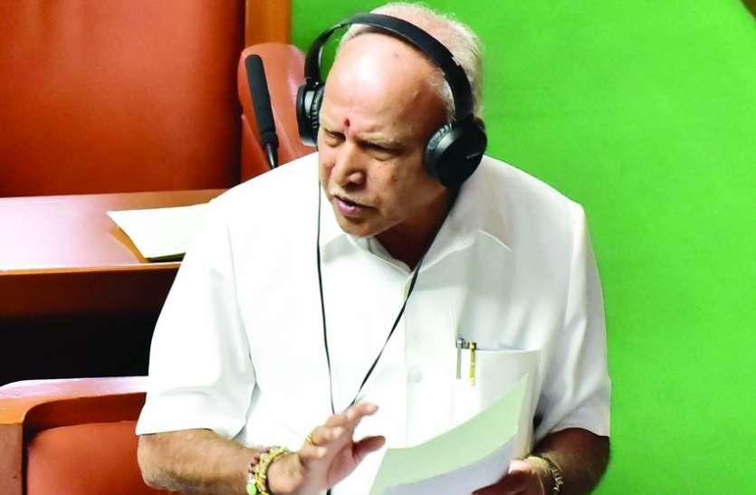 सिंचाई सहित स्थाई परियोजनाओं के लिए ही सरकार ने लिया कर्ज: येडियूरप्पा