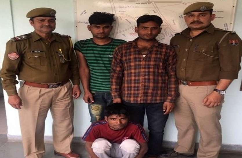 वाहन चोरी में सरगना सहित तीन गिरफ्तार