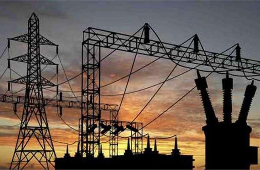 अस्पतालों, ट्रस्ट और कॉम्प्लेक्स वालों ने बिजली दर में मांगी छूट