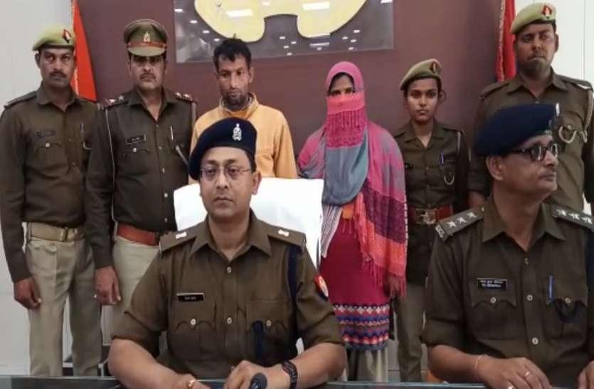 Bijnor: प्रेमी के साथ मिलकर पत्नी ने रची पति की हत्या की साजिश