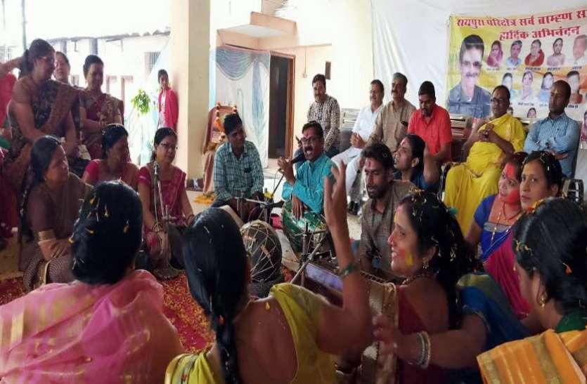 सर्व ब्राह्मण समाज के क्षेत्रीय सम्मेलन में जमीन का रखा प्रस्ताव