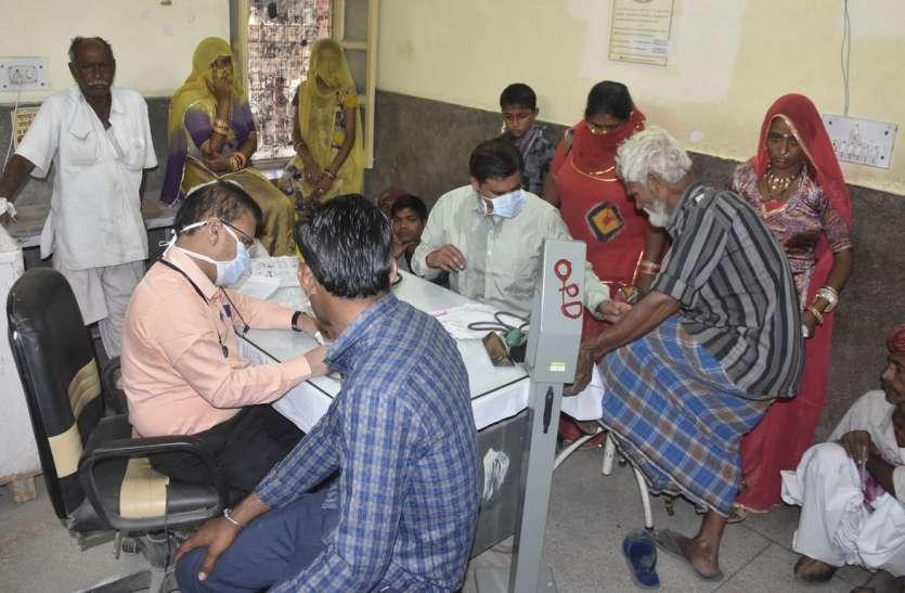कोरोना : अस्पताल में मरीजों की कतार, ओपीडी पहुंची 12 सौ