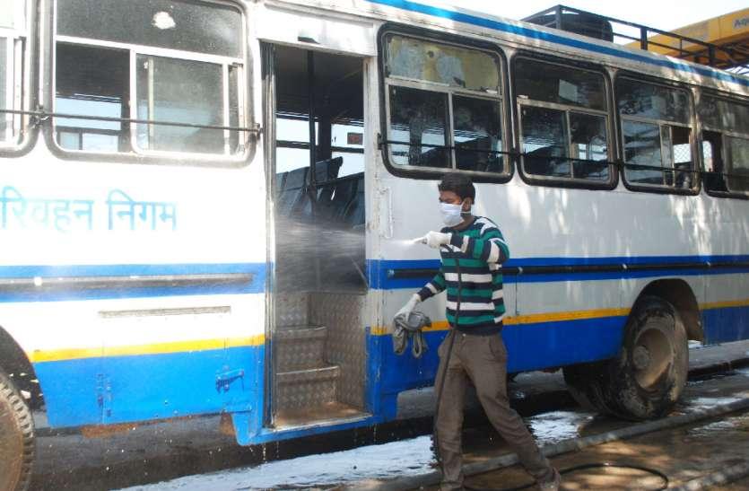 कोरोना वायरस अलर्ट : जिले में धारा 144 लागू, रोडवेज बसों पर शुरू हुआ दवाओं का छिडक़ाव
