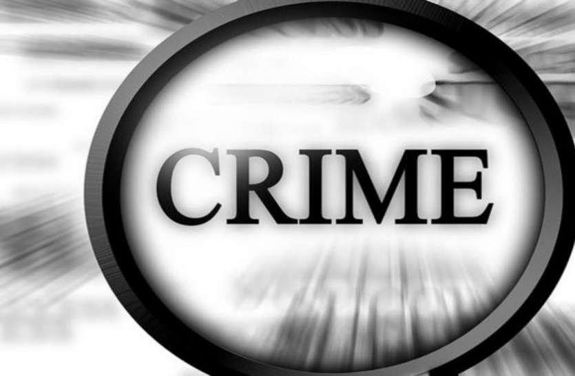 घर में बेच रहा था गांजा, पुलिस ने छापा मारकर डेढ़ किलो गांजा पकड़ा
