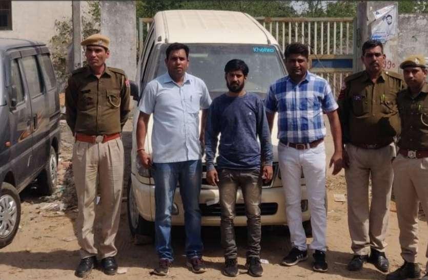 वाहन चोर गिरफ्तार, तीन वाहन बरामद
