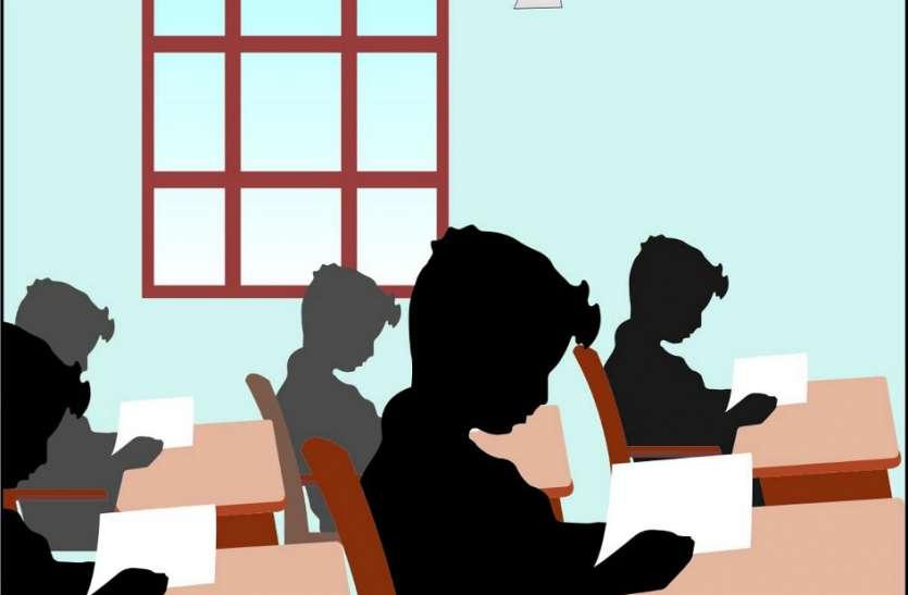 कोरोना: 10वीं-12वीं की बोर्ड परीक्षा स्थगित, 5वीं-8वीं की शेष परीक्षा निरस्त