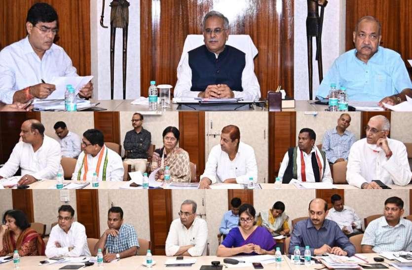 राज्य आपदा प्रबंधन की बैठक में CM भूपेश ने कोरोना वायरस से निपटने तैयारियों का लिया जायजा