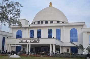 corona case in rewa madhya pradesh, rewa administration